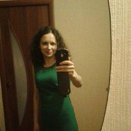 Зоя, 28 лет, Санкт-Петербург