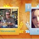 Фото София, Алматы - добавлено 18 августа 2020 в альбом «Лента новостей»