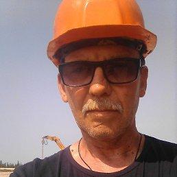 Анатолий, 56 лет, Нижний Новгород