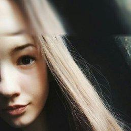 Света, 19 лет, Тогучин
