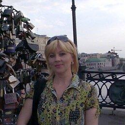 Елена, 50 лет, Димитровград