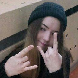 Андреєва, 17 лет, Киев