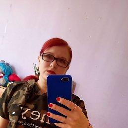Катя, 29 лет, Астрахань