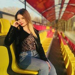 Валерия, 20 лет, Плавск