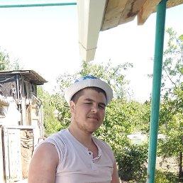 Андрей, Волгоград, 18 лет