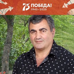 ВАРДГЕС, 65 лет, Азов