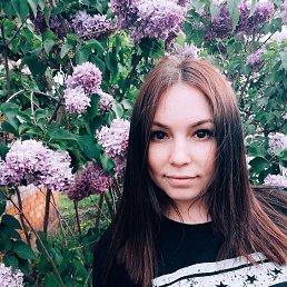Наташа, 24 года, Тольятти