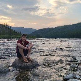 Кирилл, 21 год, Хабаровск