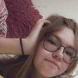 Ку, 15 лет, Москва