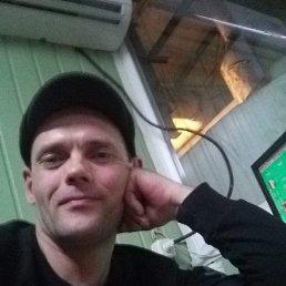 Dima, Марфино, 40 лет