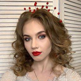 Анастасия, 20 лет, Белгород