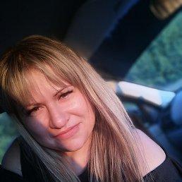 Ирина, Москва, 32 года