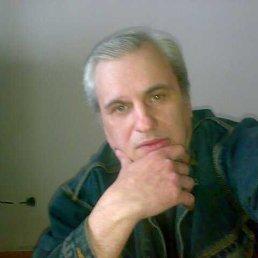Oleg, 45 лет, Ивано-Франковск