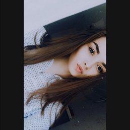 Кристина, Ульяновск, 20 лет