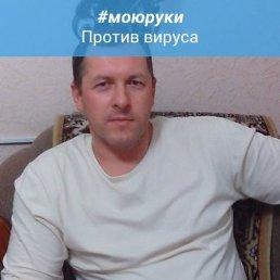 Евгений, 46 лет, Уфа
