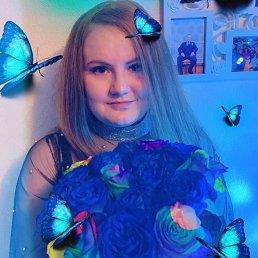 Светлана, Хабаровск, 22 года