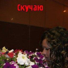 Фото Ника, Астрахань, 32 года - добавлено 10 июня 2020