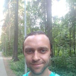 Серёга, 28 лет, Пермь