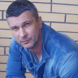 Денис, 46 лет, Донецк
