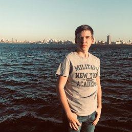 Александр, 21 год, Москва