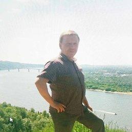 Сергей, , Нижний Новгород