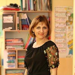 Марина, 30 лет, Сочи