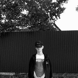 Юра, 17 лет, Хабаровск