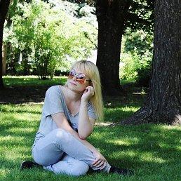 Ирина, 26 лет, Изобильный