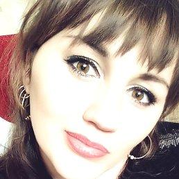 Виктория, Воронеж, 28 лет