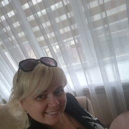 Ира, 44 года, Чернигов