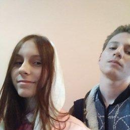 Настя, 18 лет, Краснозаводск