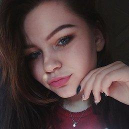 Надя, 20 лет, Луганск