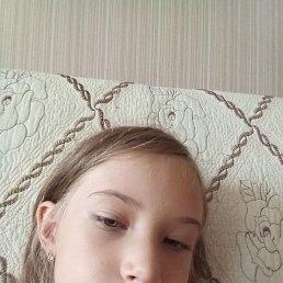 Ася, 17 лет, Владивосток