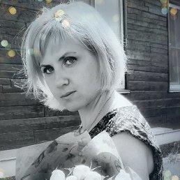 Марина, Барнаул, 35 лет
