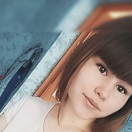 Мариночка, 17 лет, Армавир