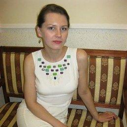 Галина, 28 лет, Нижний Новгород