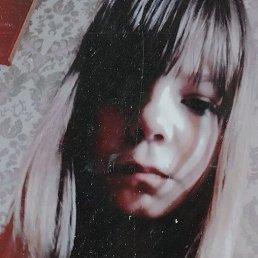 Лиза, Тюмень, 18 лет