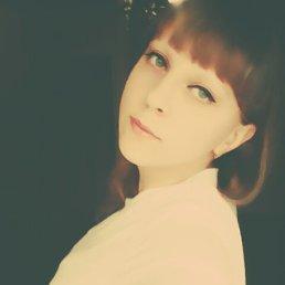 Елена, Белгород, 22 года