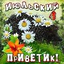 Фото Юрий, Екатеринбург, 54 года - добавлено 8 июля 2020