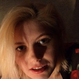 Алеся, 29 лет, Пушкино