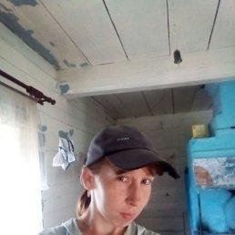 Катя, Владивосток, 25 лет