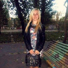 Фото Катя, Ярославль, 22 года - добавлено 25 июля 2020