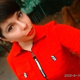 Анжелика, 25 лет, Донецк