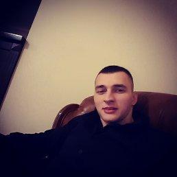 Viacheslav, 27 лет, Днепрорудное
