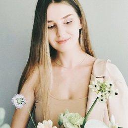 Диана, Воронеж, 23 года