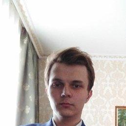 Али, Ульяновск, 29 лет