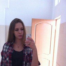 Яна, Чебоксары, 22 года