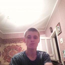 Александр, 17 лет, Николаев