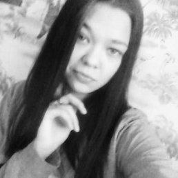 Степанида, 17 лет, Тольятти