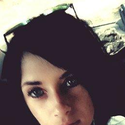 Татьяна, 30 лет, Десна